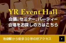 YR Event Hall